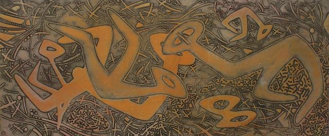 Helen Phillips, 'Naiades', 1954, Dolan/Maxwell