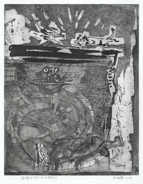 , 'What a Relief! 捏把汗,' 1996, Ink Studio