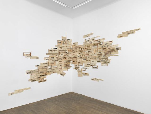 , 'Driftwood ,' 2015, FELDBUSCHWIESNERRUDOLPH