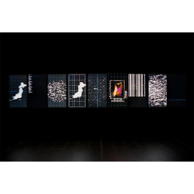 , 'Seen/Unseen,' 2012, Asia Art Center
