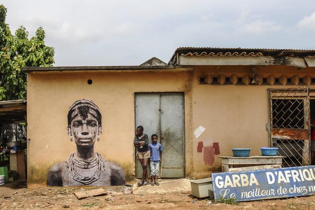 , 'Mariam, Koumassi,' 2018, LouiSimone Guirandou Gallery