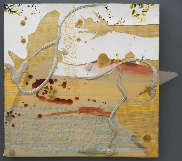 , 'Gold Acquatic,' 2015, Addison/Ripley Fine Art