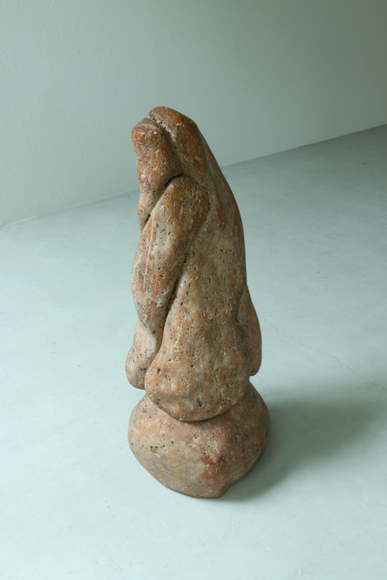 , 'Carving No.4,' 1982, Kamakura