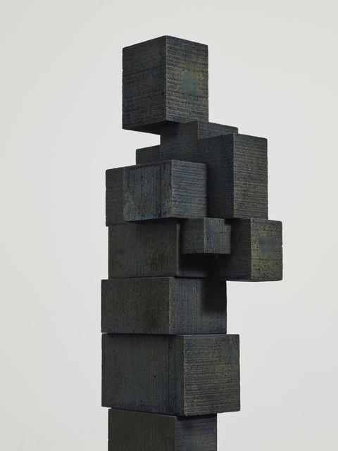 , 'SMALL SEIZE II,' 2014, Galleria Continua