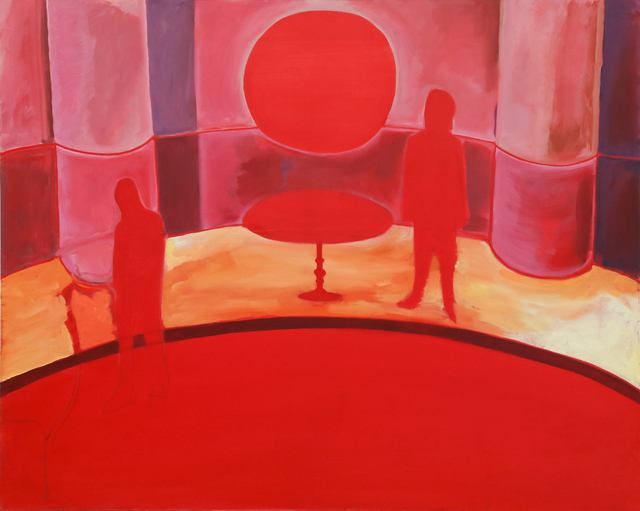 , 'The Red Room ,' , Mall Galleries