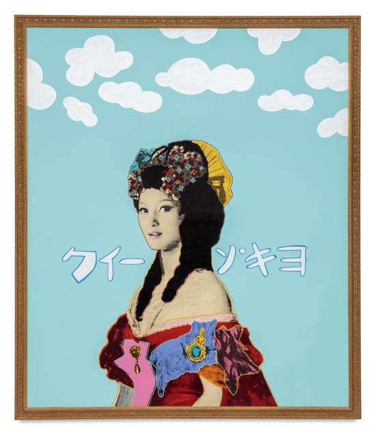 , 'Queen Chiyo,' 2016, De Re Gallery