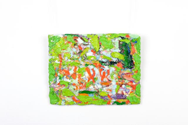 , 'Figure ,' 2009, H.ARTS COLLECTIVE