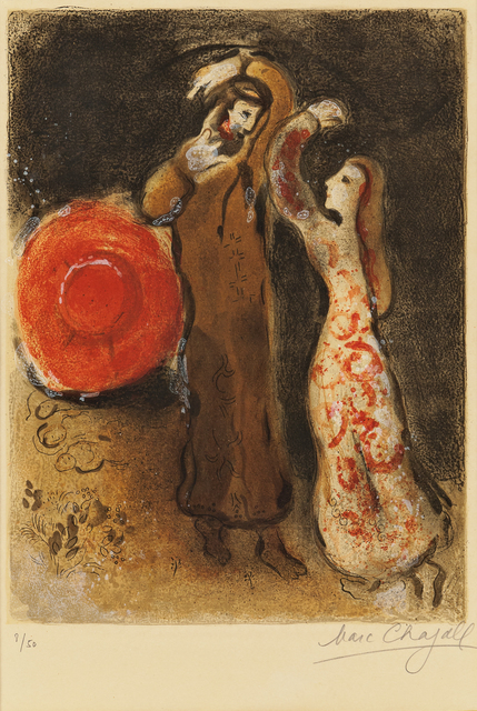 Marc Chagall, 'The Meeting of Ruth and Boaz, from Dessins pour la Bible', 1960, Skinner