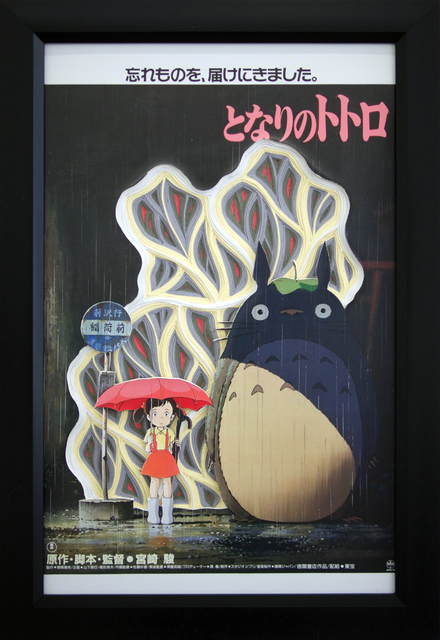 , 'My Neighbor Totoro Movement #1,' 2017, Spoke Art