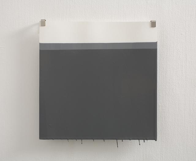 Hadas Hassid, 'Two Immersions', 2007, IAILA