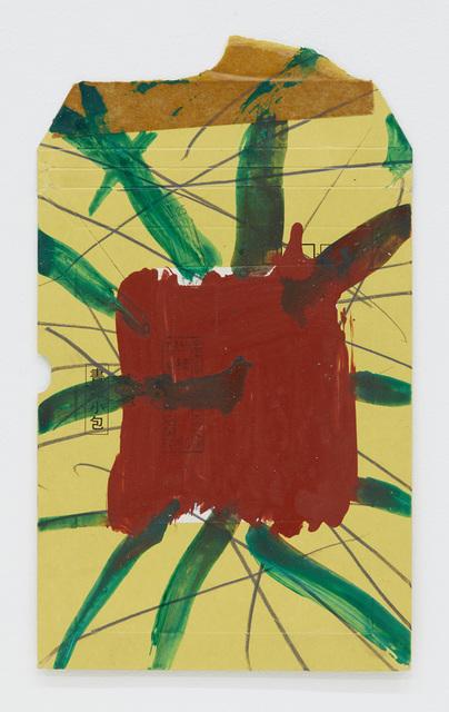 , 'envelope's structure -57,' 1990, Tomio Koyama Gallery