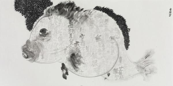 , 'Mother and Children 母与子,' 2017, Ink Studio