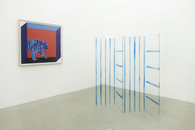 , 'A sudden walk, installation view, kaufmann repetto, Milan,' 2012, kaufmann repetto