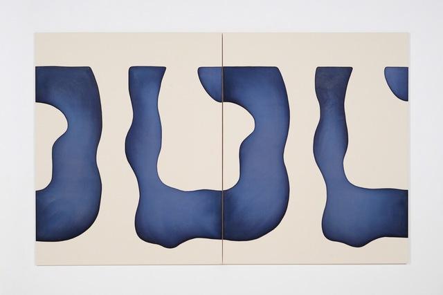 , 'Untitled,' 2017, Sean Kelly Gallery