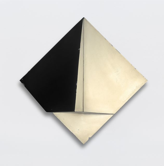 , 'Casulo No. 2 (Cocoon No. 2),' 1959, Moderna Museet