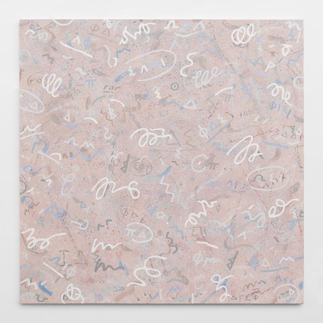 , 'Alexandria in 610AD,' 2016, Eduardo Secci Contemporary