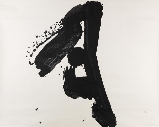 , 'Tsuki ('Moon'),' 1978, Rasti Chinese Art