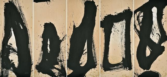 , 'The Five line diagram 五行圖,' 2014, Galerie du Monde