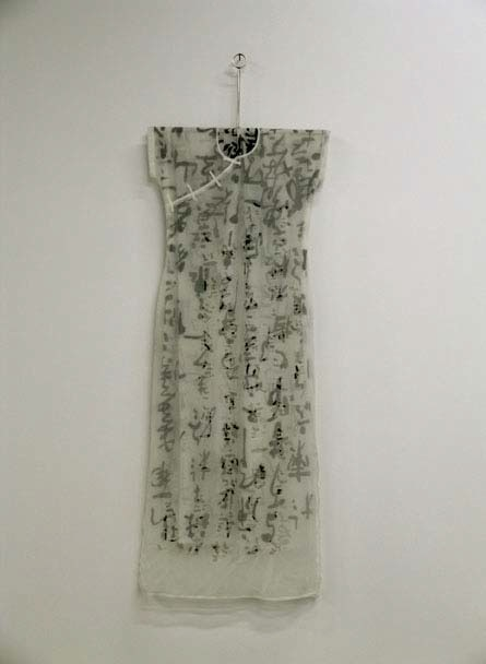Wang Tiande 王天德, 'Chinese Clothes No. 04-D02', 2004, Chambers Fine Art