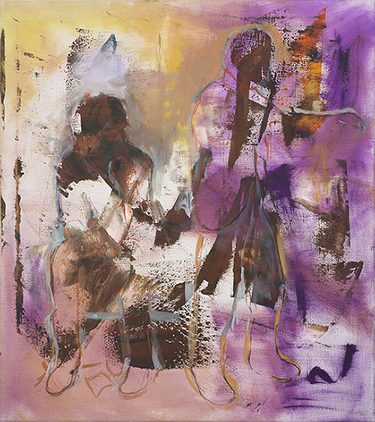 , 'Feel Good Now,' 2018, Charim Galerie