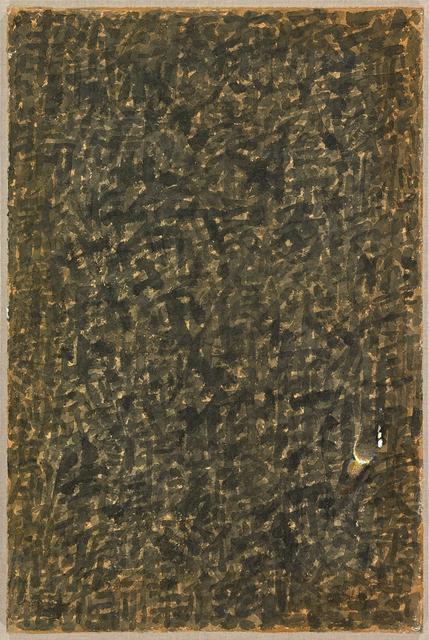 , 'HA3402,' 2002, Park Ryu Sook Gallery