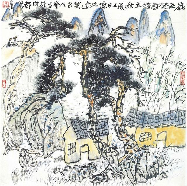 , 'Autumn Landscape 秋景,' 1993, Alisan Fine Arts