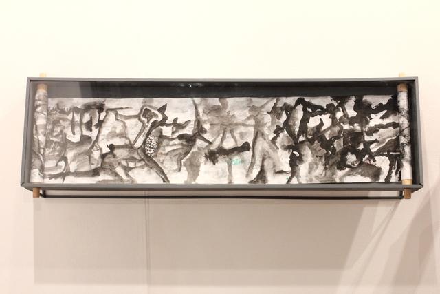 , 'Barahunda,' 2016, Gachi Prieto