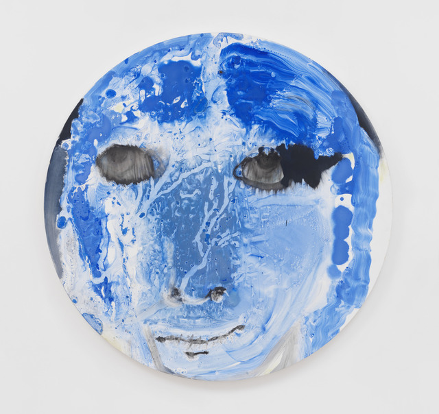 , 'Skyros,' 2016, David Zwirner