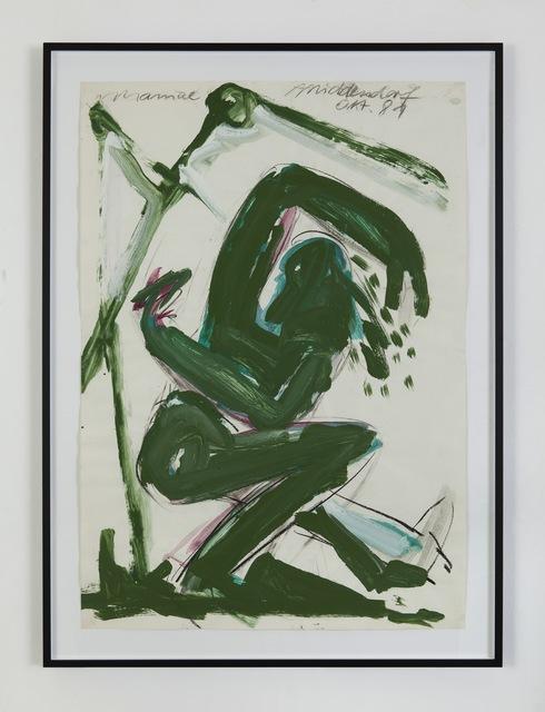 , 'Maniac,' 1981, Eleni Koroneou