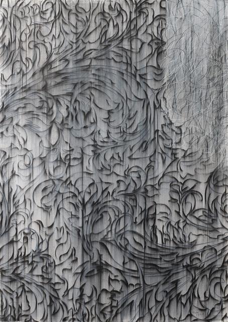 , 'Senior's WallflowerIII,' 2014, Mind Set Art Center