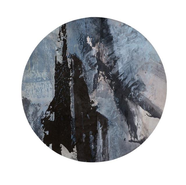 Fong Chung-Ray 馮鍾睿, '73-14 ', 1973, Galerie du Monde