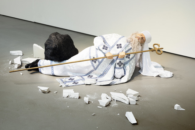 , 'The End of Five-Year Plan,' 2004, Art Encounters Foundation
