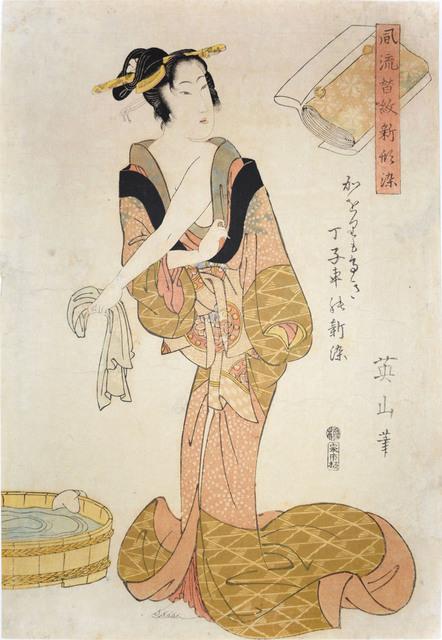 Kikukawa Eizan, 'Camellia Sasanqua: Bijin Washing', ca. 1820, Ronin Gallery