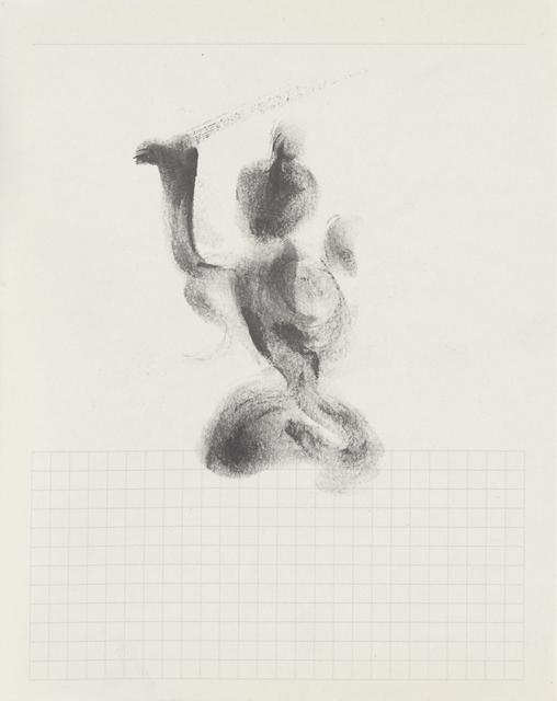 , 'Catharsis V 净化 V,' 2016, Ink Studio