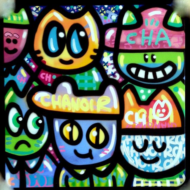 , 'Cha cool qui coulent,' 2016, Galerie Galea