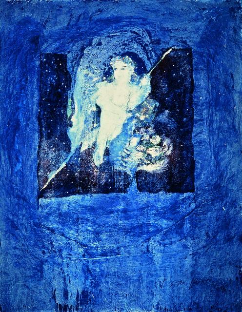 SRĐAN VUKČEVIĆ, 'The Harbinger of Night', 1991, Museum of Modern Art Dubrovnik