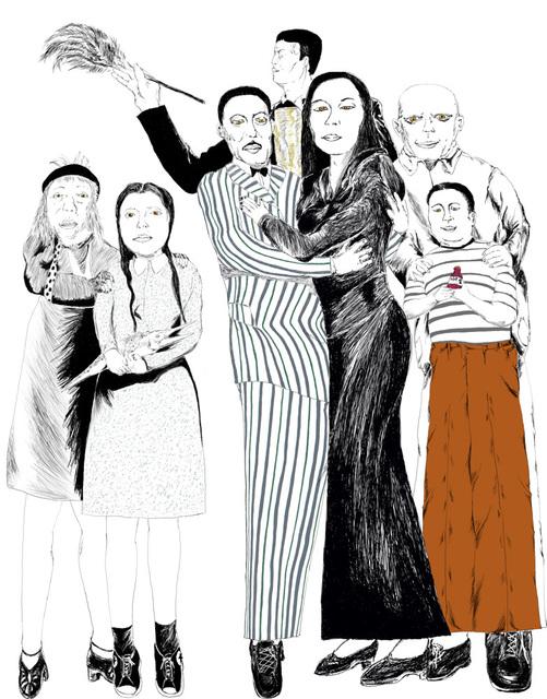 Gerald Wiggins, 'The Addams Family', 2017, Creativity Explored