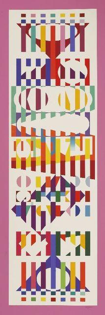Yaacov Agam, 'From The Menorah Series', c.1985, Sworders