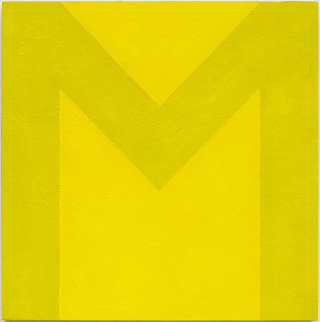 ", '""Chartreuse Envelope"",' 2015, Serving The People"