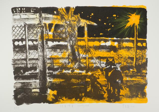 , 'Country Road,' 2015, Hong Kong Open Printshop