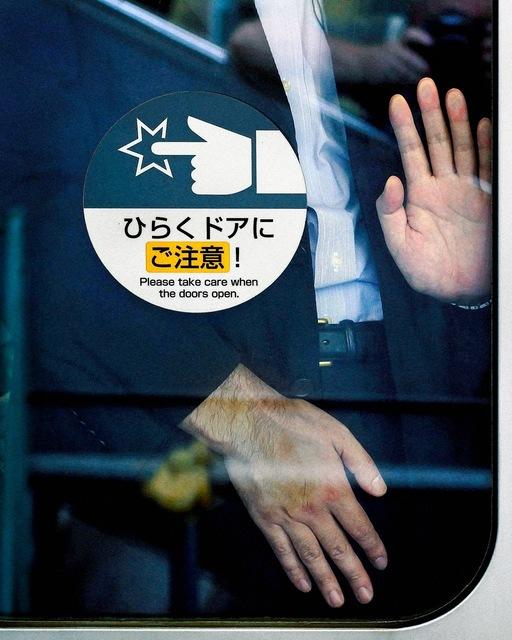 , 'Tokyo Compression #3,' 2010-2013, Blue Lotus Gallery