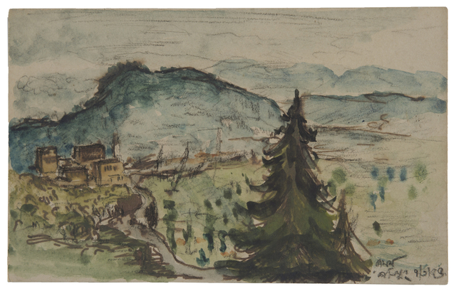 , 'UNTITLED	(Mountain Landscape),' 1956, Prinseps