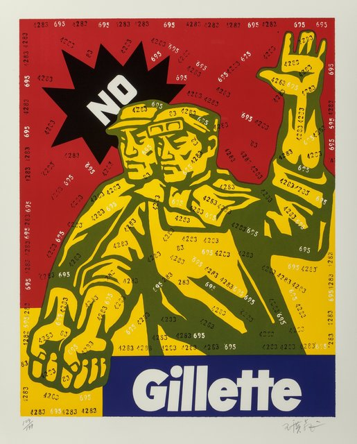 Wang Guangyi 王广义, 'Gilette, from the Great Criticism series', 2002, Heritage Auctions
