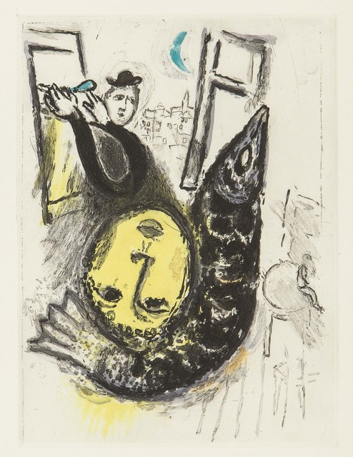 , 'De Mauvais Sujets (4) ,' 1958, Wada Garou Tokyo