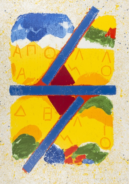 Joe Tilson, 'Delian Apollo', 1990, Forum Auctions