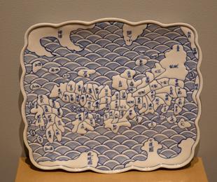 Map of Japan, Cobalt Blue on White Porcelain