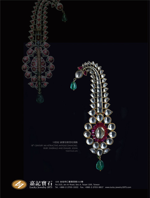 , '18th Century a royal antique diamond ruby, emerald and enamel jigha (head ornament),' 18th Century, Lucky Jewelry Co.