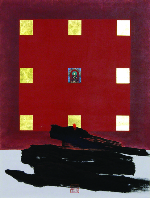 , 'Buddha,' 1994, Galerie du Monde