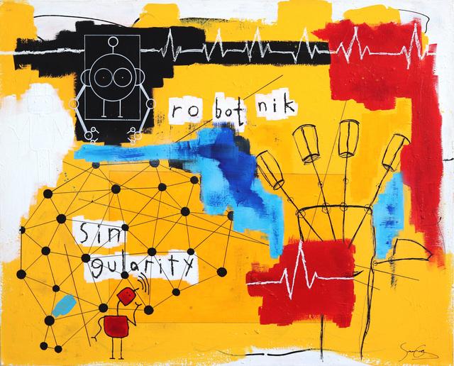 Soren Grau, 'Singularity ', 2019, Artspace Warehouse