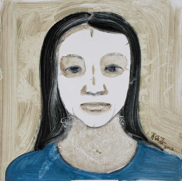 , 'Face of My Sister,' 2012, 10 Chancery Lane Gallery